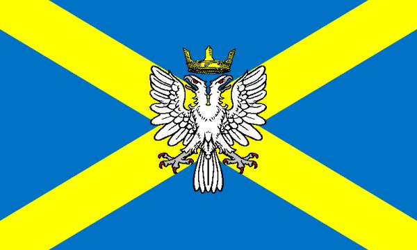 20081226002752!Mercia_flag